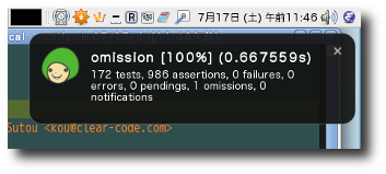 notification on GNOME